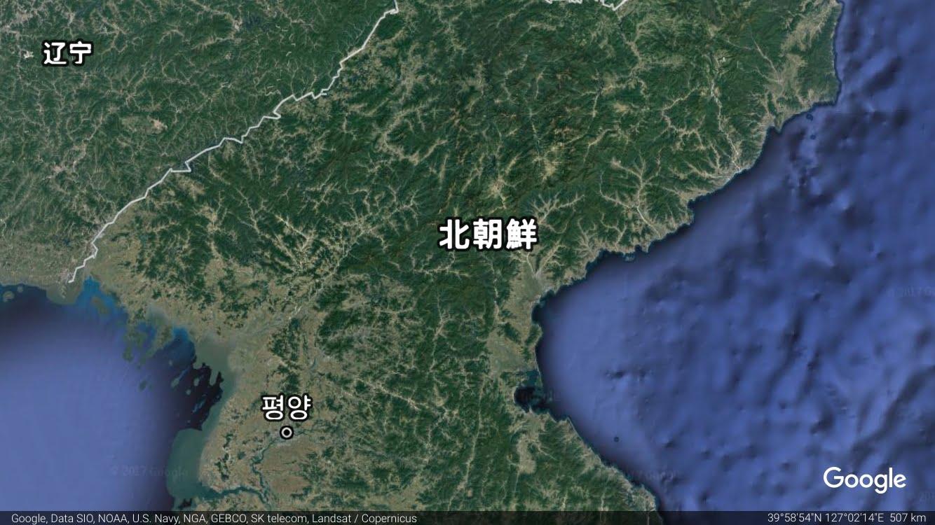 北朝鮮がクーデターで崩壊する!?クレイグ・ハミルトン・パーカーの予言