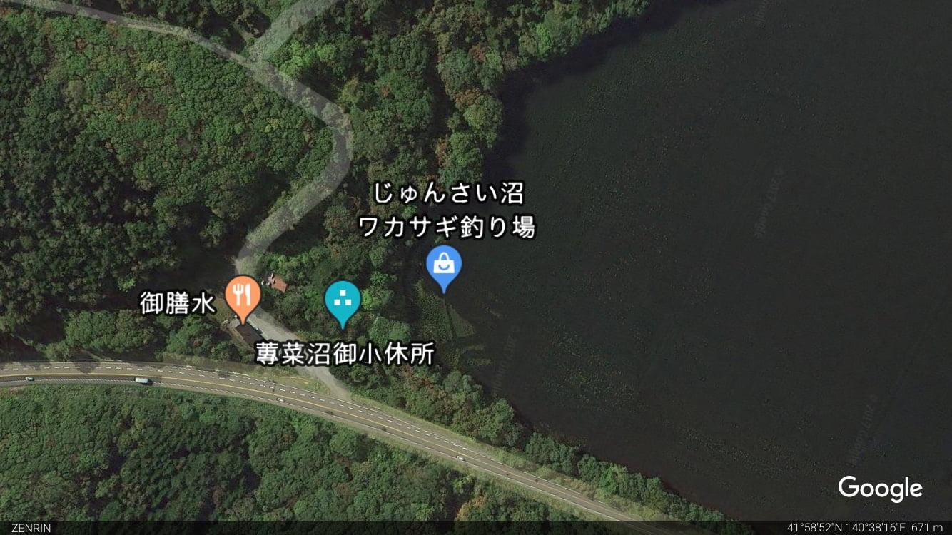 北海道七飯町大沼のワカサギ釣り場