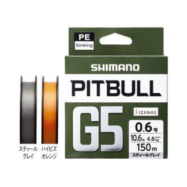 ピットブルG5が予約発売開始!2021年大注目のシマノ新製品PEライン!