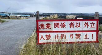 北海道の漁港もこうならないとは限らない。