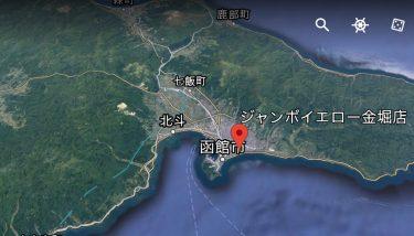 函館で海サクラの50オーバーが高確率で釣れてるらしい。